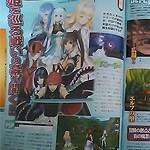 Famitsu anuncia Shining Blade