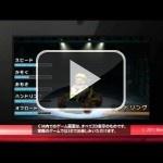 J-pop y Mario Kart 7, combinación impagable