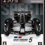 Gran Turismo 5 lanzará una revisión
