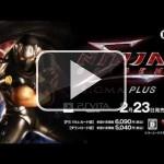 Esta es la pinta que tiene Ninja Gaiden Sigma en Vita
