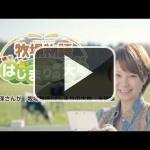 Una japonesa jugando a Harvest Moon: Hajimari no Daichi para 3DS