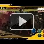 Un tutorial en vídeo de Persona 4: The Ultimate in Mayonaka Arena