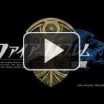 Nuevo tráiler de Fire Emblem: Awakening