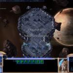 El StarCraft Master es lo que necesitas para aprender a ser un pro