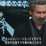 Nuevas imágenes de Kingdom Hearts 3D