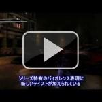 Diez minutazos de Ninja Gaiden 3
