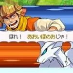 Pokémon Conquest llegará a Occidente
