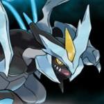 Pokémon Blanco y Negro 2, ¿el 23 de junio?