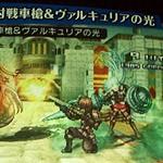 Anunciado en Famitsu Project X Zone