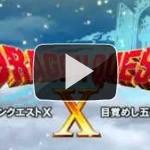 Dragon Quest X tiene nuevo tráiler y fecha de salida