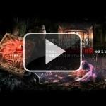 Un poquito de gameplay de Soul Sacrifice [actualizada]