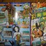 En estos scans de CoroCoro se ve Pokémon Blanco y Negro 2