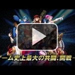 Diez minutos de Project X Zone