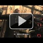 Nuevo tráiler de Metal Gear Rising