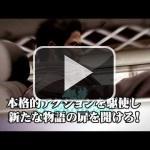 Dos tráilers de Yakuza 5 dan para mucho