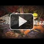 Nuevo tráiler de Naruto Shippuden: Ultimate Ninja Storm 3