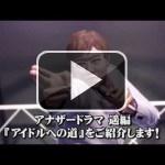 Este vídeo de Yakuza 5 es fascinante