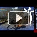 Veamos cómo se controla a Raiden en este gameplay de Metal Gear Rising