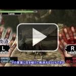 ¿Queréis ver más gameplay de Soul Sacrifice?