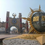 Hay un parque temático de World of Warcraft en China