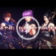 Ninja Gaiden 3: Razor's Edge se presenta en PS3 y 360 con este tráiler