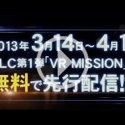 El DLC de Rising se deja ver en vídeo