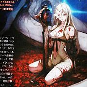 Drakengard 3 se anuncia en Famitsu