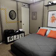 La habitación basada en Portal es bastante la hostia