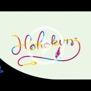 Primer tráiler de Hohokum