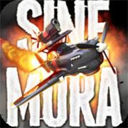Sine Mora, ahora en iOS