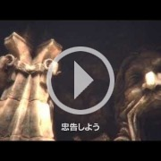 Nuevo tráiler y gameplay de Deep Down