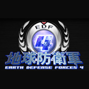 Earth Defense Force 2025 llegará a Europa en febrero de 2014