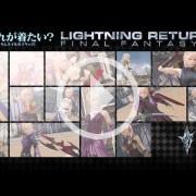 El diablo viste de Prada en Lightning Returns: Final Fantasy XIII