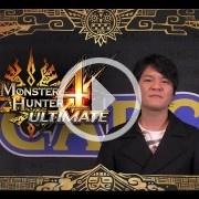 Monster Hunter 4 llegará, en su versión Ultimate, a Occidente en 2015