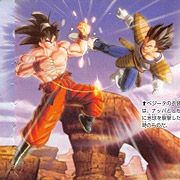 V-Jump anuncia un nuevo Dragon Ball