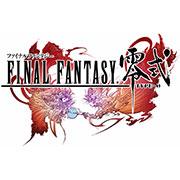 La traducción no oficial de Final Fantasy Type-0 es retirada por petición de Square Enix
