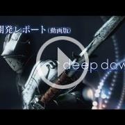 Nuevo vídeo de Dark Souls