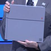 Sony celebra el 20 aniversario de PlayStation con cosas bonitas