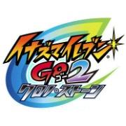 Análisis de Inazuma Eleven Go: Chrono Stones