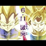 Diez segundos de Dragon Ball Z: Extreme Butoden, y gracias