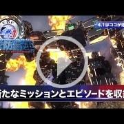 Noticias del mundo en el nuevo tráiler de Earth Defense Force 4.1