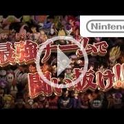 El Dragon Ball Z Extreme Butoden japonés viene con Super Butoden 2 de SNES por la patilla