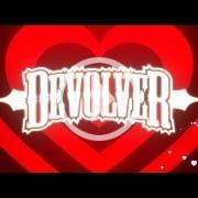 E3 2015: Devolver chocó los cinco con Sony