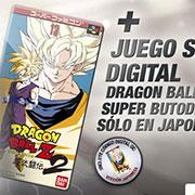 Super Butoden 2 también se podrán conseguir con Dragon Ball Z Extreme Butoden en España