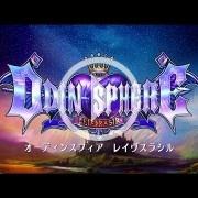 Primer tráiler de la remasterización de Odin Sphere