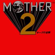 La banda sonora de Mother 2 también se editará en vinilo