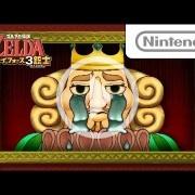 Un nuevo tráiler japonés de Zelda: Tri Force Heroes nos da nueva información sobre el juego
