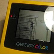 La versión para Game Boy de Gunman Clive es necesaria