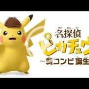 Detective Pikachu sale el 3 de febrero en Japón