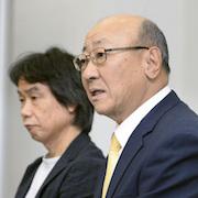 Nuevos detalles sobre Miitomo y My Nintendo